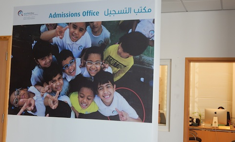 Admissions-Office.jpg